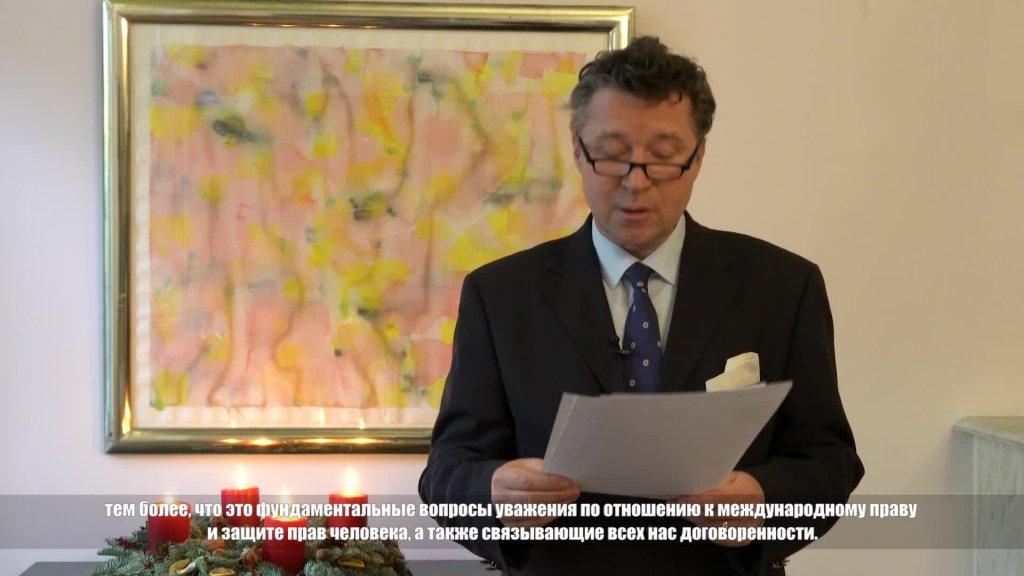 Weihnachts- und Neujahrsansprache von Botschafter von Geyr