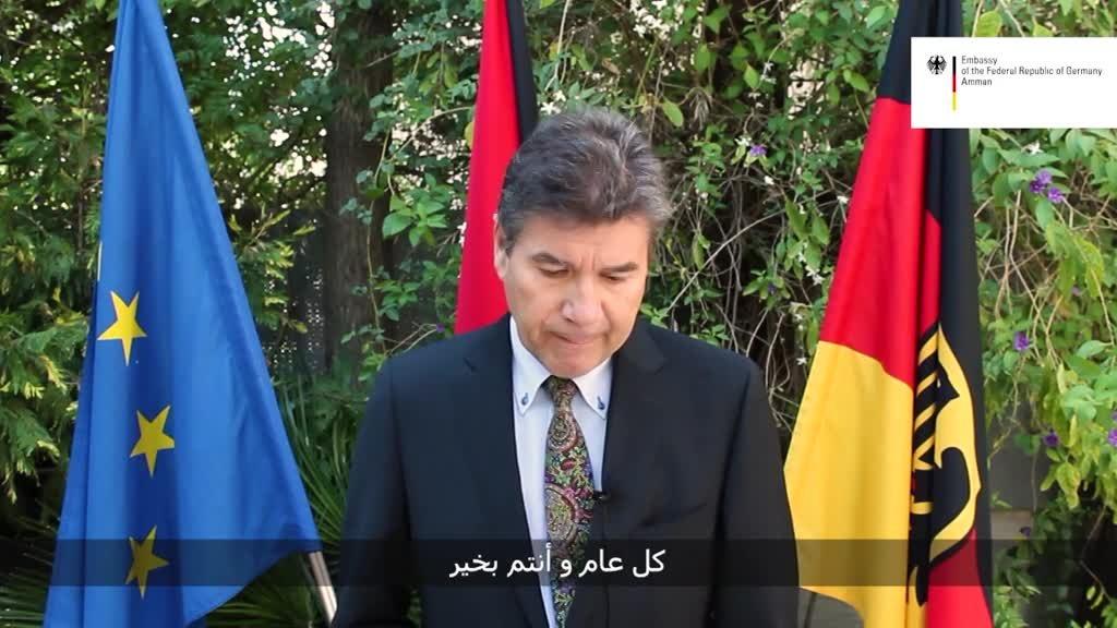 Botschafter Kampmann Videogru