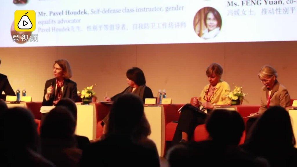 Women's Safety Panel in Power Station of Art – Engagierte Diskussion über Frauenrechte und Gewalt gegen Frauen